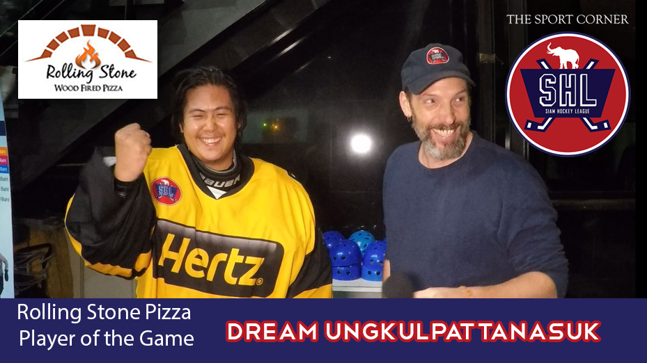 Rolling Stone Pizza Player of the Game - Dream